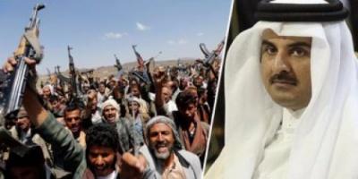 """""""قطر يليكس"""": الدوحة منحت 20 ألف جواز سفر للحوثيين"""