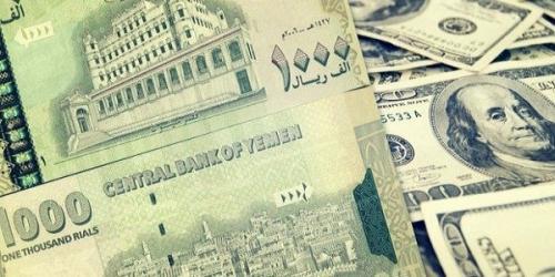 أسعار صرف العملات مقابل الريال اليمني في محلات الصرافة بعدن اليوم الخميس