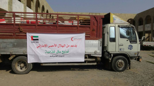 الهلال الأحمر الإماراتي يغيث سكان الخوخة بالسلل الغذائية