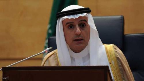 الجبير: موقف الرياض ثابت بشأن القدس