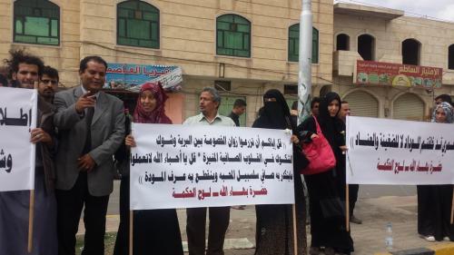 من هم البهائيون وماهي ديانتهم ولماذا يضطهدهم الحوثيون في اليمن