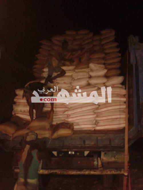 """أمن عدن :ضبط أسمدة محظورة صنعت  في إيران كانت  في طريقها إلى الحوثيين في صنعاء """" صور """""""