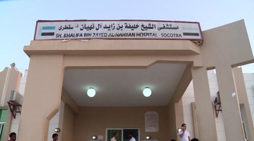 """سقطرى : الدعم الإماراتي ينعش آمال سكان الجزيرة من جديد  """"فيديو"""""""
