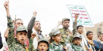 تجنيد الأطفال .. منظومة الحوثيين في التعبئة الفكرية والعقائدية