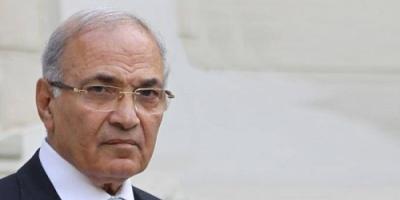 أحمد شفيق يتراجع عن الترشح لرئاسة مصر ويوضح السبب