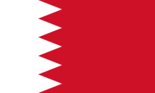 البحرين:تغطية اصدار بقيمة 70 مليون دينار من أذونات الخزانة الحكومية الاسبوعية
