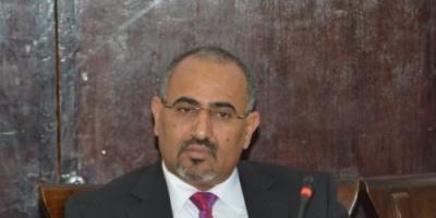 اللواء الزبيدي يصدر قراراً بشأن انتخاب رؤساء ونواب اللجان الدائمة للجمعية الوطنية