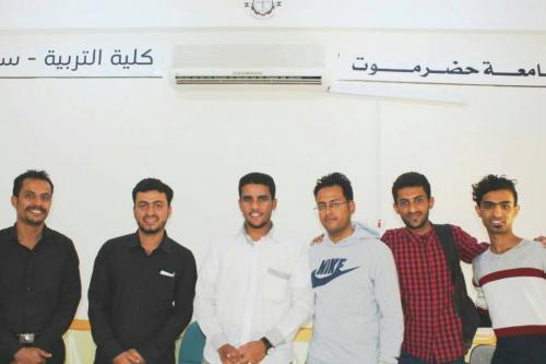 رئيس الاتحاد العام لطلاب حضرموت يجتمع برئاسة المجالس الطلابية بكليات الوادي