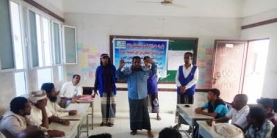 الصندوق الاجتماعي للتنمية يختتم الدورة التدريبية لمجالس تعاون القرى بمديرية بروم ميفع