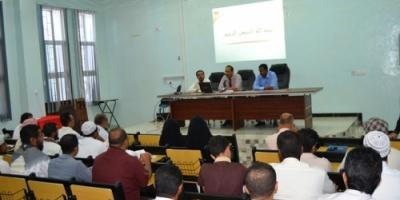 جامعة حضرموت تعقد اللقاء التعريفي لطلاب الماجستير المستجدين للعام الجامعي 2017 – 2018 م