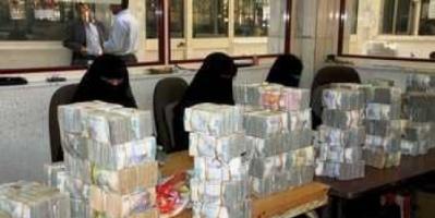 مليشيات الحوثي تنهب شركات الصرافة في صنعاء