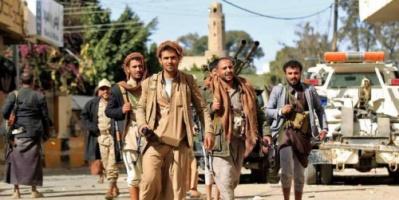 انشقاق قائد جديد عن صفوف مليشيات الحوثي