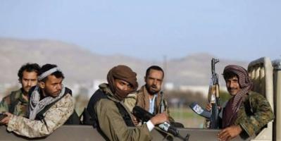 الحوثيون يقتحمون محلات صرافة بصنعاء وينهبون مبالغ كبيرة