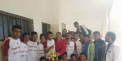 ثانوية العبادي تكرم طلابها المشاركين في دوري الشعيب الرياضي