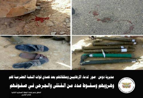 ناطق المنطقة العسكرية الثانية : إحباط هجوم إرهابي استهدف موقعا للنخبة الحضرمية بدوعن