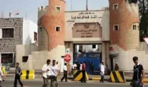 عدن: شرطة العريش توضح ملابسات إنتحار أحد المحتجزين في سجن النصر