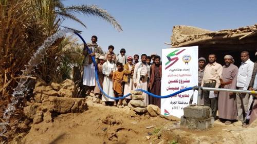 حملة الكويت إلى جانبكم تسلم مشروع مياه آل عميسان بمحافظة الجوف