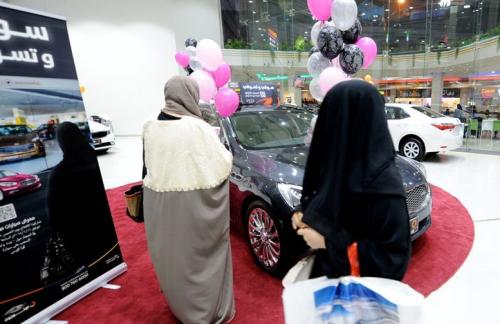 افتتاح أول معرض للسيارات مخصص للنساء في السعودية