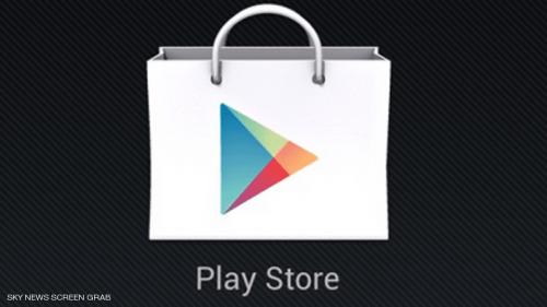 غوغل تحذف تطبيقات ألعاب بسبب إعلانات إباحية