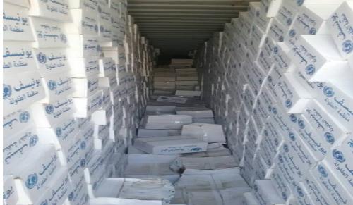 لحج : الحزام الأمني يضبط بضائع مهربة تابعة للأمم المتحدة كانت في طريقها للبيع بعدن