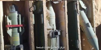 بالصور.. صواريخ استعادها الجيش اليمني من معقل الحوثيين