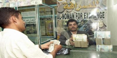 مصرفيون: انعدام النقد الأجنبي في اليمن ينذر بانهيار شامل للريال