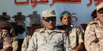 المحافظ البحسني يحضر حفل تخرج الدفعة الخامسة (صقور حضرموت) بقيادة المنطقة العسكرية الثانية