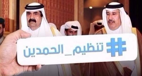 العرب يشنون هجوما حادا على الدوحة.. ويؤكدون: آخر مسمار في نعش حكومتها