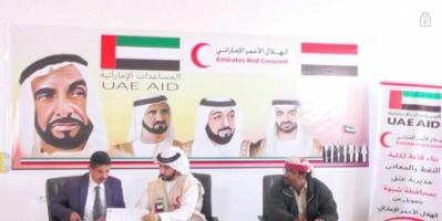 الهلال الأحمر الإماراتي يعيد تأهيل كلية النفط والمعادن بشبوة