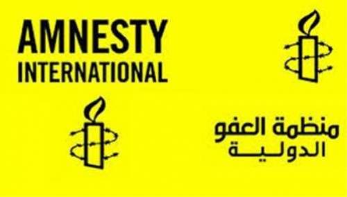 العفو الدولية تطالب الحوثيين بالافراج الفوري عن جميع سجناء الراي