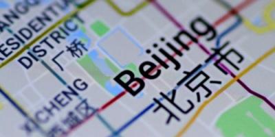 عودة خدمة «غوغل مابس» إلى الصين بعد 8 سنوات من الحجب
