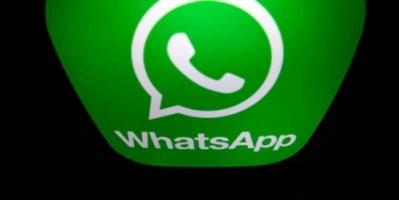 برمجيات خبيثة قادرة على سرقة رسائل واتساب