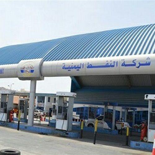 شركة النفط بحضرموت تنفي اي توجهات لزيادة تعرفة المشتقات النفطية