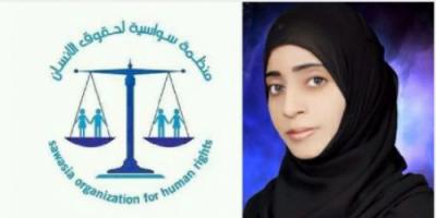 منظمة حقوقية تطالب الرئيس هادي بصرف المستحقات المالية للمتقاعدين والمبعدين قسرا في الجنوب
