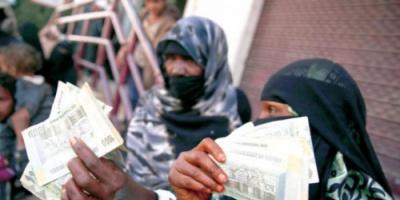 الوديعة السعودية تنقذ تهاوي العملة اليمنية