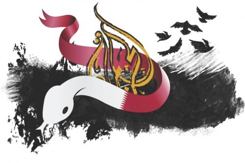 نظام «الحمدين» القطري يعتمد على شبكة إعلامية خبيثة تديرها كوادر «إخوانية»