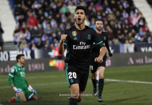 أسينسيو ينقذ ريال مدريد أمام ليجانيس
