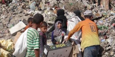 رويترز: اليمنيون يفتشون عن الطعام في القمامة