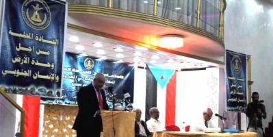 انعقاد الاجتماع الأول للقيادة المحلية للمجلس الانتقالي الجنوبي بالعاصمة عدن (نص كلمة الرئيس الزبيدي)