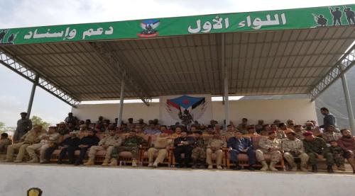 تدشين العام التدريبي للواء الأول دعم واسناد بعرض عسكري كبير ( صور )