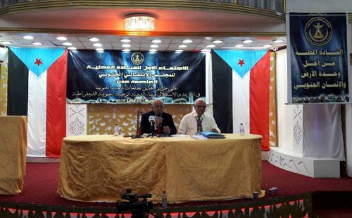 تفاصيل الاجتماع الأول للقيادة المحلية للمجلس الانتقالي الجنوبي بالعاصمة عدن لانتخاب رؤساء ونواب لجانها العاملة (صور)