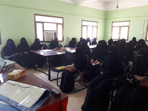 اختتام الدورة التدريبية البرمجة اللغوية العصبية   لطالبات كلية البنات  بجامعة حضرموت