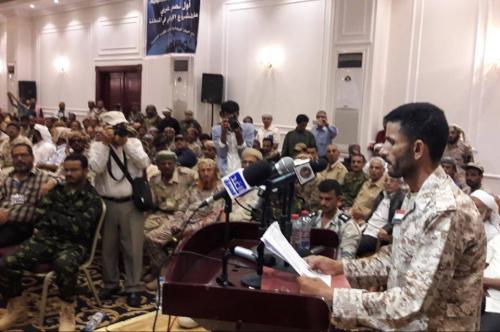 بيان الاجتماع العام لقيادات المقاومة الجنوبية الذي دعا إليه اللواء عيدروس الزبيدي (النص الكامل)