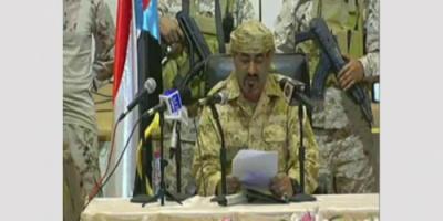 """الرئيس الزبيدي يدعو إلى """"اتخاذ موقف حازم تجاه عبث حكومة الشرعية""""، والمضي مع التحالف العربي في حربه على الحوثيين ."""""""