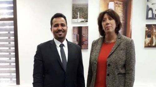 عضو هيئة رئاسة الانتقالي الحالمي يلتقي سفيرة هولندا باليمن