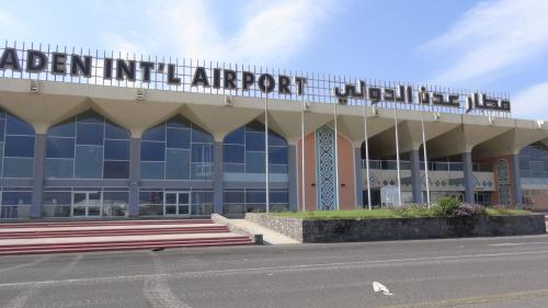أمن مطار عدن :لا صحة لخبر منع طائرة إماراتية من الهبوط في مطارعدن الخاضع لحماية أمن عدن