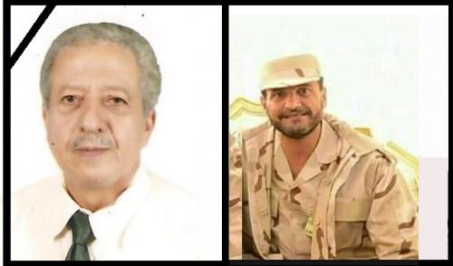 مدير أمن عدن شلال شايع يعزي بوفاة المناضل الدكتور صالح يحيى سعيد