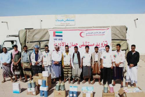 الهلال الأحمر الإماراتي يرفد مستشفى حبان بشبوة بدفعة من الأدوية والمستلزمات الطبية
