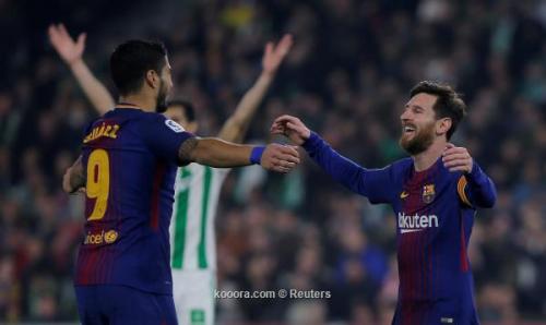 برشلونة يكتسح ريال بيتيس ويبتعد بصدارة الليجا