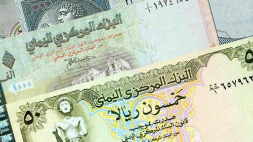 اليمن.. أول ميزانية في 4 سنوات بإيرادات 2.2 مليار دولار